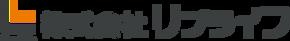 デザイン住宅,木造住宅,注文住宅,展示場,兵庫,西宮,神戸,加古川,リブライフ,リパーロ