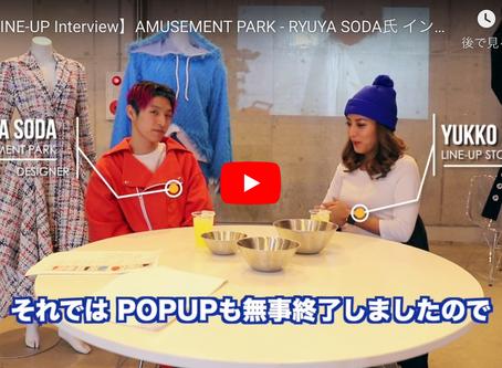 【Interview】AMUSEMENT PARK - RYUYA SODA氏