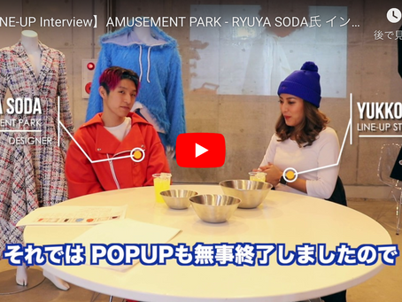 【Interview】AMUSEMENT PARK - RYUYA SODA氏