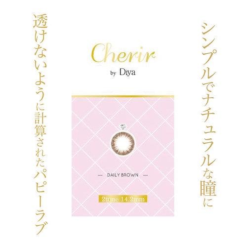 シェリール by ダイヤ【デイリーブラウン】カラコン 2week/1箱6枚