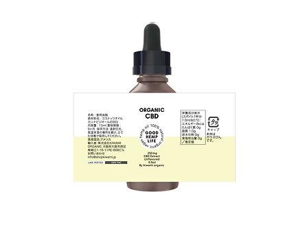 CBD-OIL-KIWAMI-ORGANIC-15ml-250mg.jpg