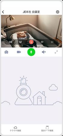 JUSTY AI 防犯カメラ 製品比較 専用アプリ