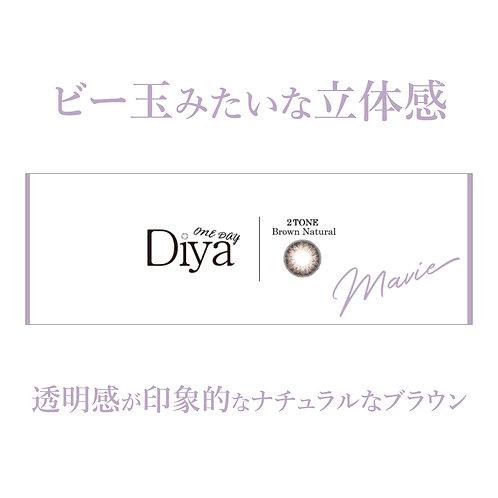 ダイヤワンデーマビィ【ブラウンナチュラル】1day/1箱10枚