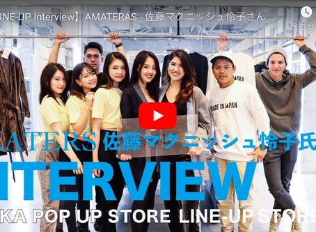 【INTERVIEW】モデル兼タレントとして活動中!''佐藤マクニッシュ怜子'' が展開する「AMATERAS アマテラス」POP UP STOREを開催!