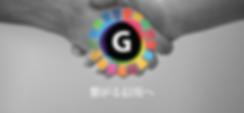 Blockchain_lineup888.png