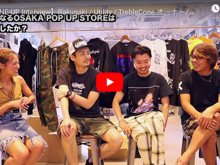 Rakugaki / Utility / TrebleCone オーナー・デザイナー インタビュー動画