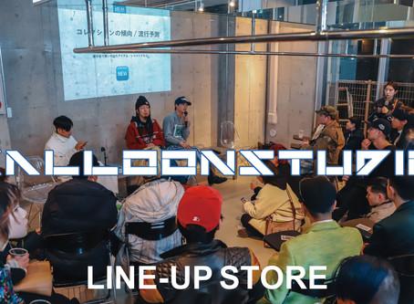 マルチスタイリスト板倉龍城/TATSUKI ITAKURA氏が手がける「BALLOON STUDIO」が初のイベント開催!