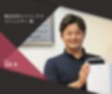 スクリーンショット 2020-05-21 14.06.40.png