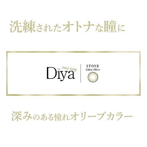 ダイヤワンデー【クロエオリーブ】1day/1箱10枚