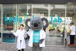 Koala Sleep Lab