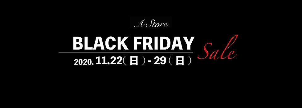 BLACK--SALE.jpg