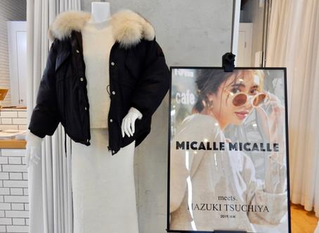 【ご招待限定展示会】カラーリング豊富 なMICALLE MICALLE(ミカーレミカーレ) 展示会を開催!
