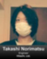 Takashi Norimatsu.jpg