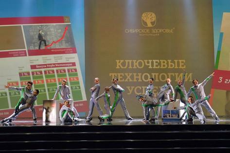 008_Kazan.jpg