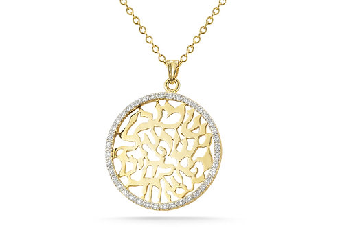 """14K Yellow Gold """"SHEMA YISRAEL"""" BLESSING Necklace"""