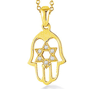 "14K Yellow Gold ""HAMSA"" (Hand of God) and Star of Daivd Necklace"