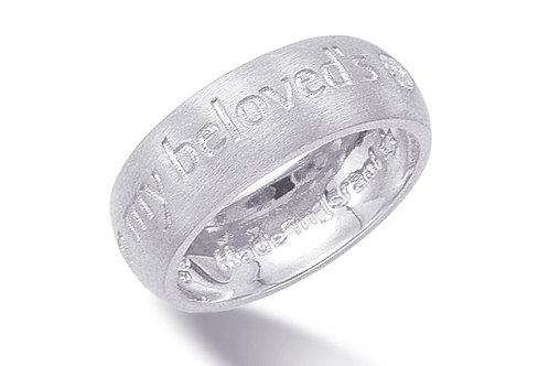 """14K White Gold """"SONG OF SOLOMON"""" MY BELOVED (6:3) Diamond Ring"""