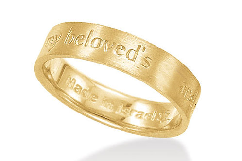"14K Yellow Gold ""SONG OF SOLOMON"" MY BELOVED (6:3) Ring"