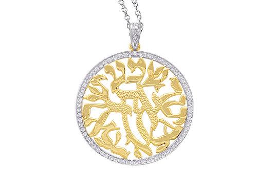 "14K Yellow Gold ""SHEMA YISRAEL"" NECKLACE, 0.45CT"