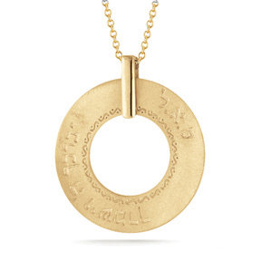 "14K Yellow Gold ""KABALLAH"" Necklace"