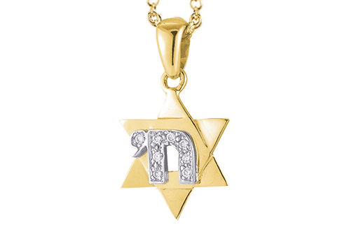 "14K Yellow Gold STAR OF DAVID/""MAGEN DAVID/CHAI"" Necklace"