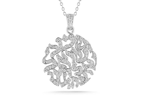 """14K White Golde """"SHEMA"""" BLESSING PEND. 1.00CT"""