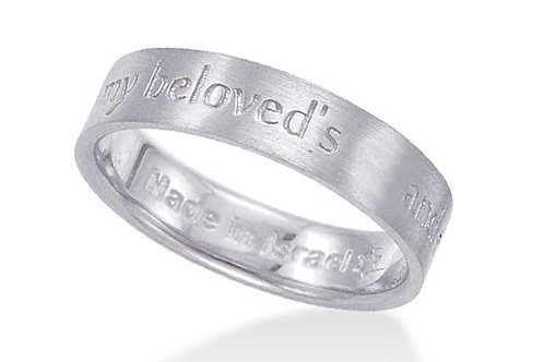 "14K White Gold ""SONG OF SOLOMON"" MY BELOVED (6:3) Ring"