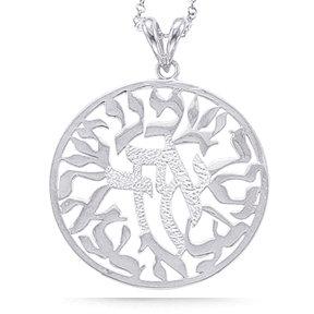 "14K White Gold ""SHEMA YISRAEL"" BLESSING Necklace"