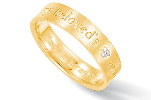 "14K Yellow Gold ""SONG OF SOLOMON"" MY BELOVED (6:3) Diamond Ring"