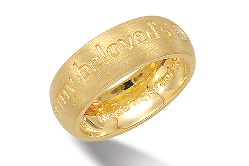 "14K Yellow Gold ""SONG OF SOLOMON"" MY BELOVED (6:3) Diamod Ring"