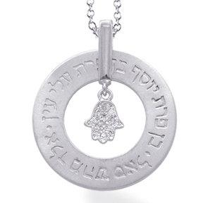 "14K White Gold ""KABALLAH"" Necklace"