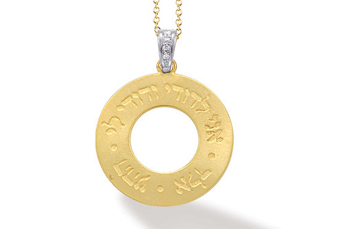 14K Yellow Gold SONG OF SOLOMON Necklace