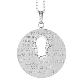 "14K White Gold ""Good Luck and Blessing"" Necklace"