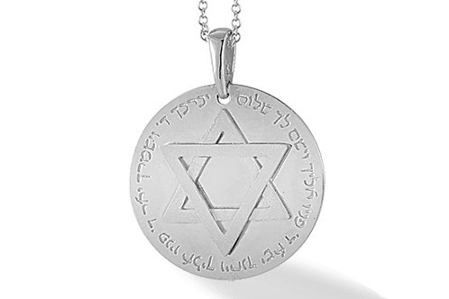 14K White Gold PRIESTLY BLESSING (PSALM 23) Necklace