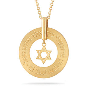 """14K Yellow Gold """"KABALLAH"""" Necklace"""