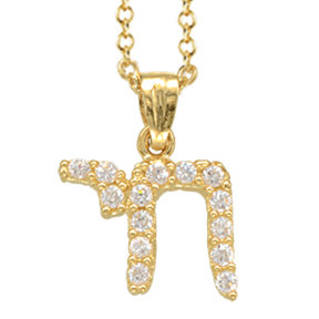 """14K Yellow Gold """"CHAI"""" Necklace"""