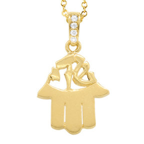 "14K Yellow Gold ""HAMSA EL SHADDAI"" (Hand of God) Necklace"