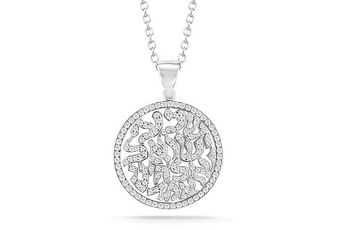 """14K White Gold """"SHEMA"""" BLESSING PEND. 0.85CT"""