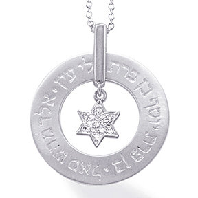 "14K White Gold ""SHEMA"" Necklace"