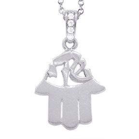 "14K White Gold ""HAMSA EL SHADDAI"" (Hand of God) Necklace"