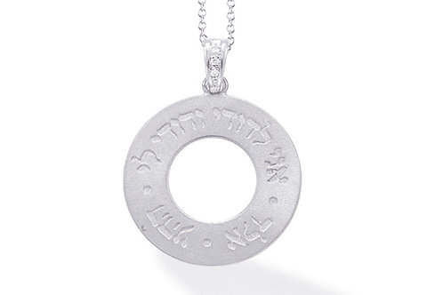 14K White Gold SONG OF SOLOMON Necklace