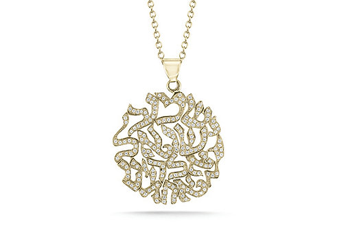 "14K Yellow Gold ""SHEMA YISRAEL"" BLESSING Necklace"
