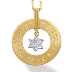 """14K Yellow Gold """"SHEMA"""" Necklace"""
