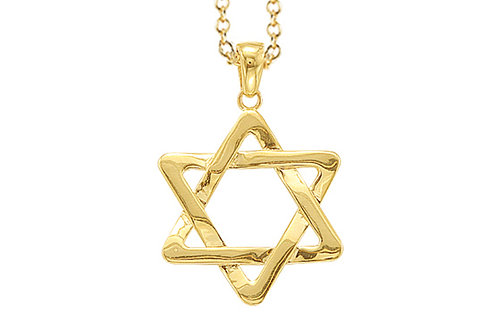 "14K Yellow Gold STAR OF DAVID/""MAGEN DAVID"" Necklace"