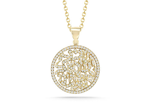 """14K Yellow Gold """"SHEMA"""" BLESSING PEND. 0.85CT"""