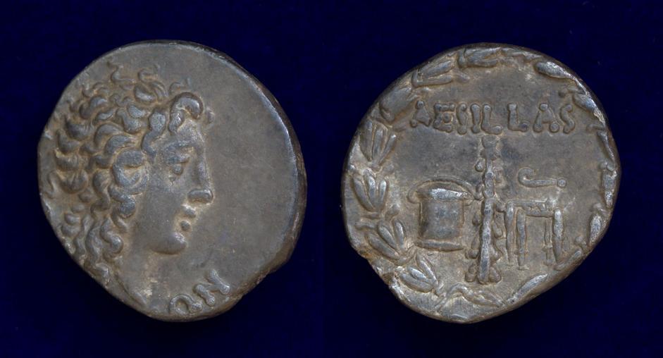 Macedonia (Roman Province), Aesillas, Quaestor, circa 95-70 BC