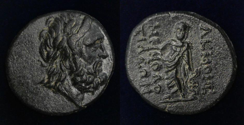 Phrygia, Akmoneia, 1st century BC