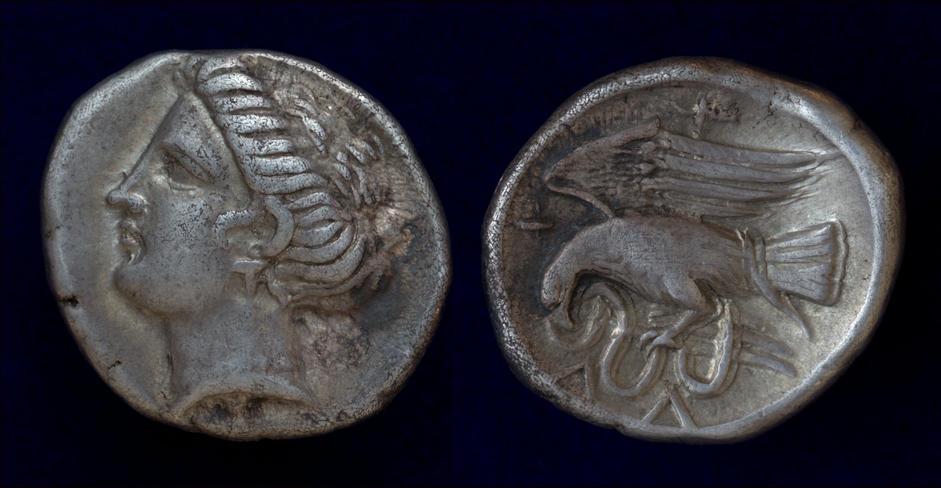 Euboia, Chalkis, circa 338-308 BC