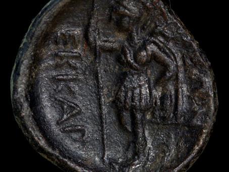 AE Coin from Ekkarra, Achaea Phthiotis