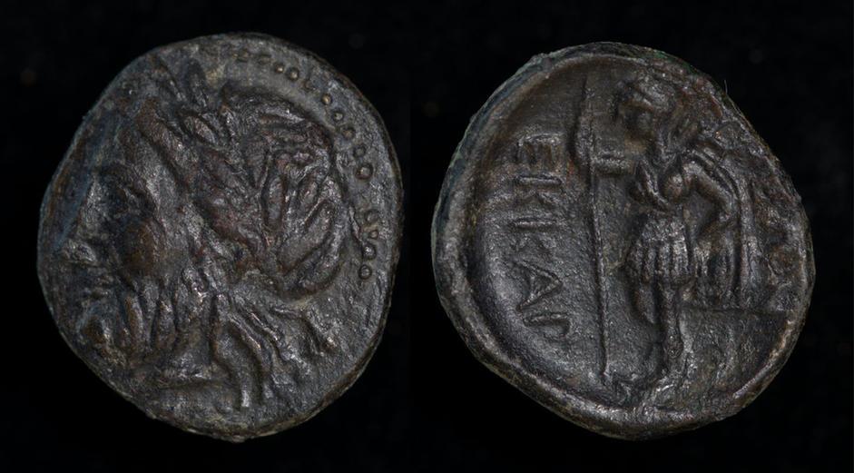 Thessaly, Ekkarra, circa 325-320 BC